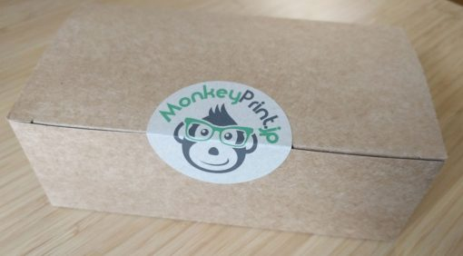 Monkey Print Business Card Shipping Box